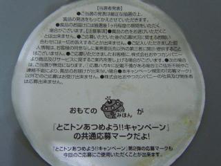 100911b.jpg