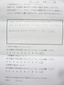 Sincerely Yours 銀座の美容外科・美容皮膚科  コスメディカルクリニック シンシア