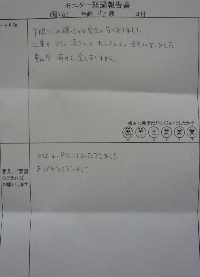 シンシア~Sincerely Yours 銀座の美容外科・美容皮膚科