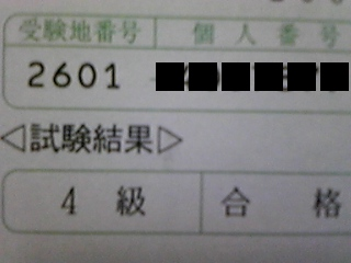 090211_193007_ed.jpg