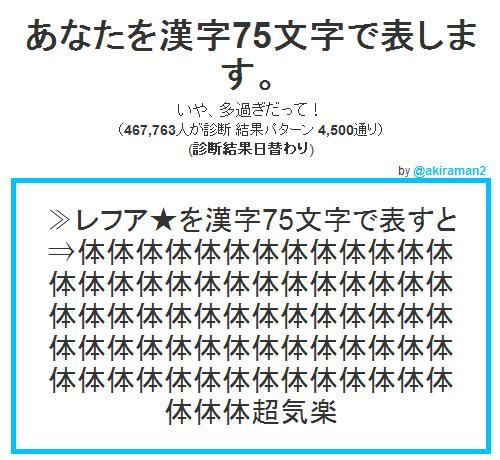 06-02-10-1.jpg