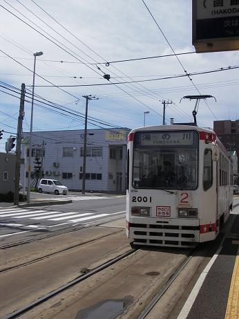 函館05-19-10-5
