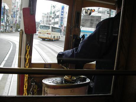 函館05-20-10-3