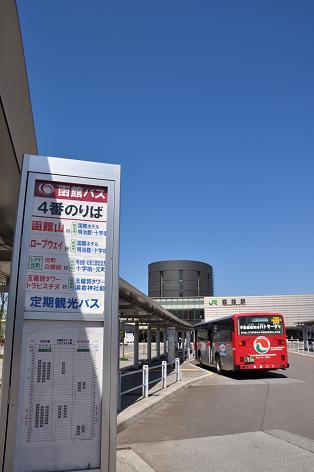 函館05-22-10-5