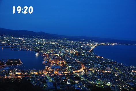 函館05-24-10-7