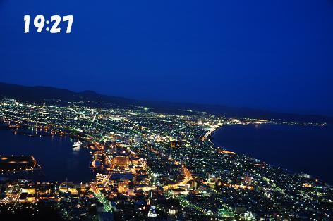 函館05-24-10-8