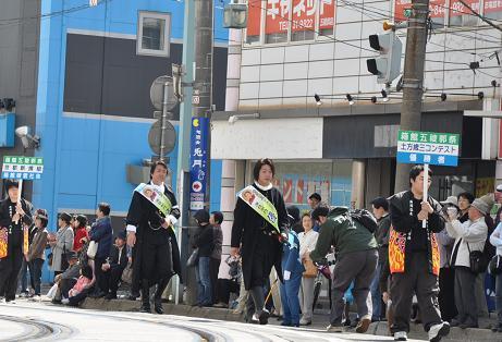 函館05-26-10-10