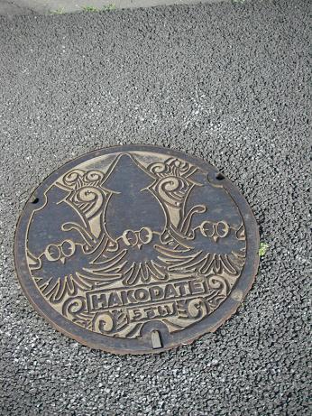 函館05-28-10-1