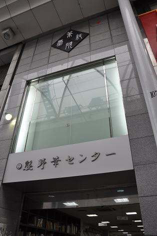 広島07-30-10-8