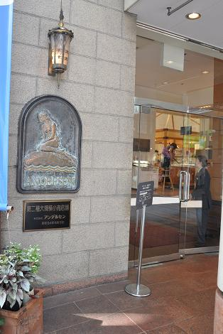広島07-30-10-10