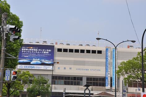 広島08-01-10-1