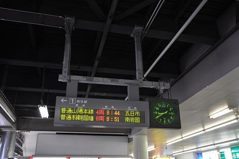 広島08-01-10-2