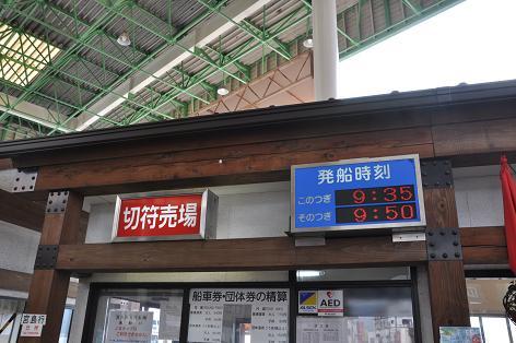 広島08-01-10-4
