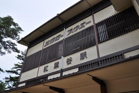 広島08-01-10-10