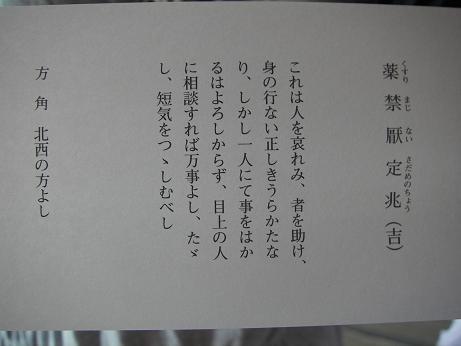 広島08-01-10-15