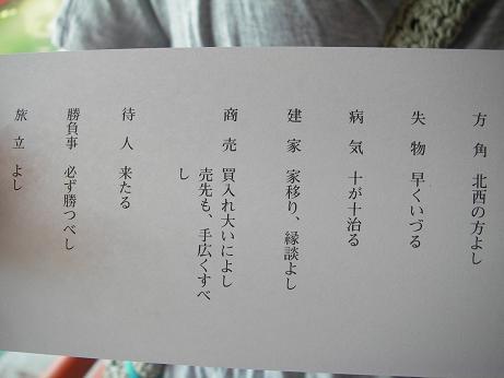 広島08-01-10-16