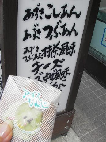 広島08-01-10-17