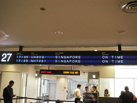 シンガポール09-23-10-5