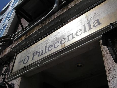 オ・プレチェネッラ10-11-10-1