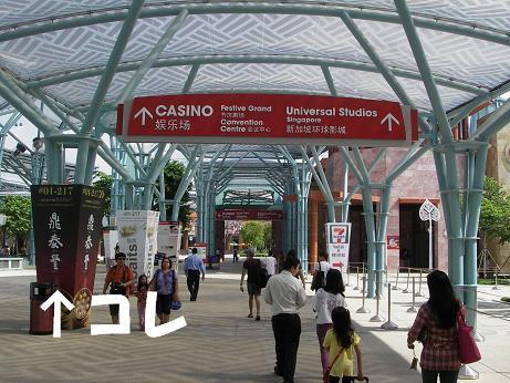 シンガポール10-17-10-11