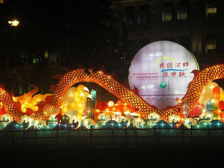 シンガポール11-09-10-8
