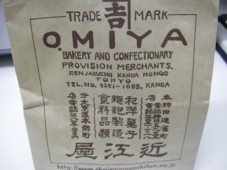 近江屋洋菓子店11-21-10-4