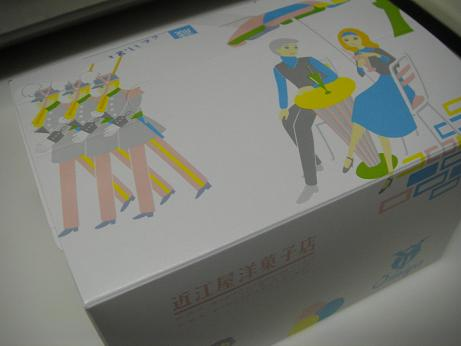 近江屋洋菓子店11-21-10-2