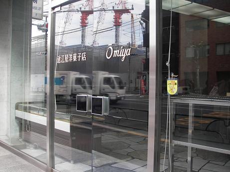 近江屋洋菓子店11-21-10-1