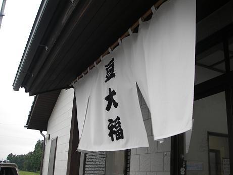 小倉屋01-07-11-2