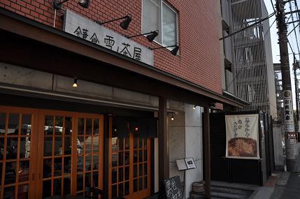 雪ノ茶屋04-17-11-1