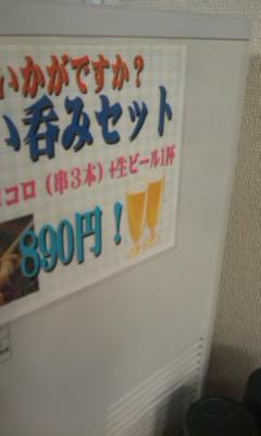 20090831212445