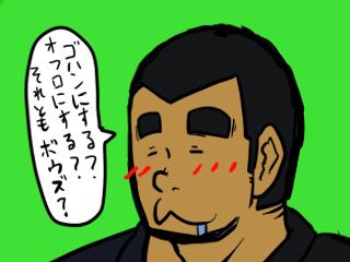 RYU5.jpg