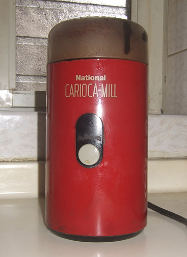 20100626 CofeeMill 003 13cmjpg