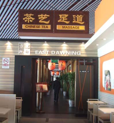 20100923 北京空港 004 14cm