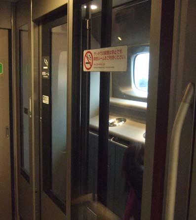 20101021 新幹線喫煙所 001 車内 14cm