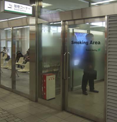 20101021 新幹線喫煙所 007 近鉄駅構内 14cm