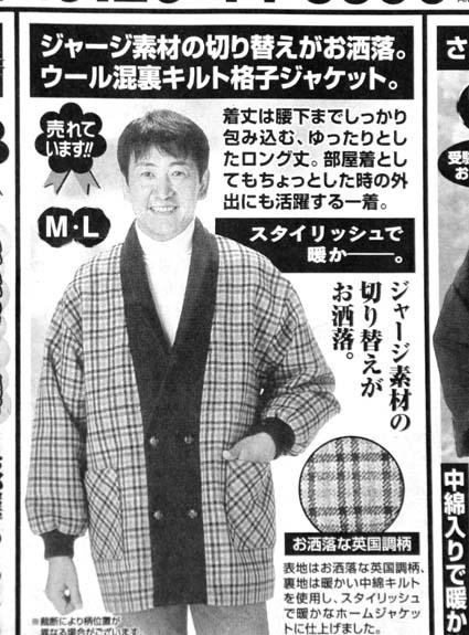 20101107 笑う広告 004 15cm