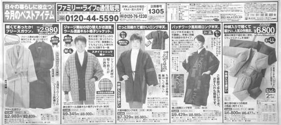 20101107 笑う広告 005 20cm