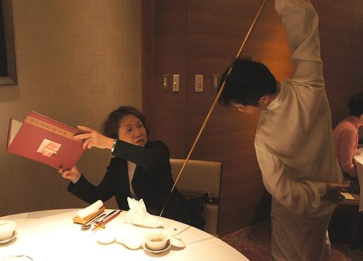 201103 四川豆花 お局びっくり 18cmDSC04795