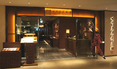 201103 四川豆花 店 14cmDSC04799
