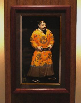 201103 四川豆花トイレ 男性 10cm DSC04848