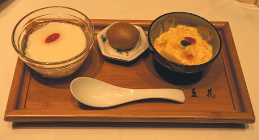 201103四川 デザート 18cmDSC04844