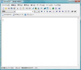alphae_convert_20081211202718.jpg
