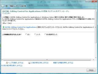 alphaerr2_convert_20081211202100.jpg
