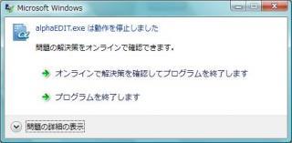 alphaerr_convert_20081211201847.jpg