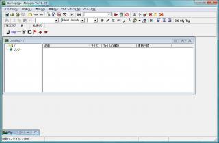 hpmanager_convert_20081211200001.jpg