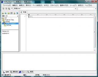 htmlpro_convert_20081211200822.jpg