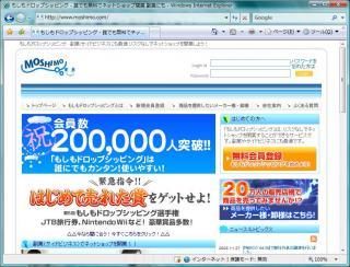moshimotop_convert_20081206182406.jpg