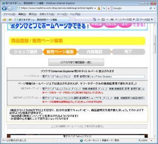shopmake10_convert_20081207162908.jpg