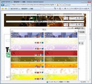 shopmake12_convert_20081207212256.jpg